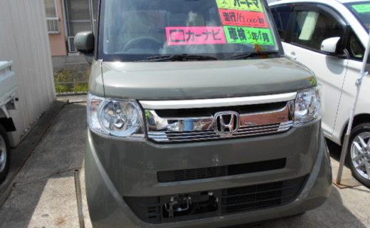 N-BOXスラッシュ G・Lカラーパッケージ 2WD